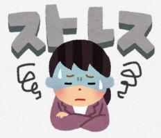 ストレスで敏感肌になる場合の解消方法